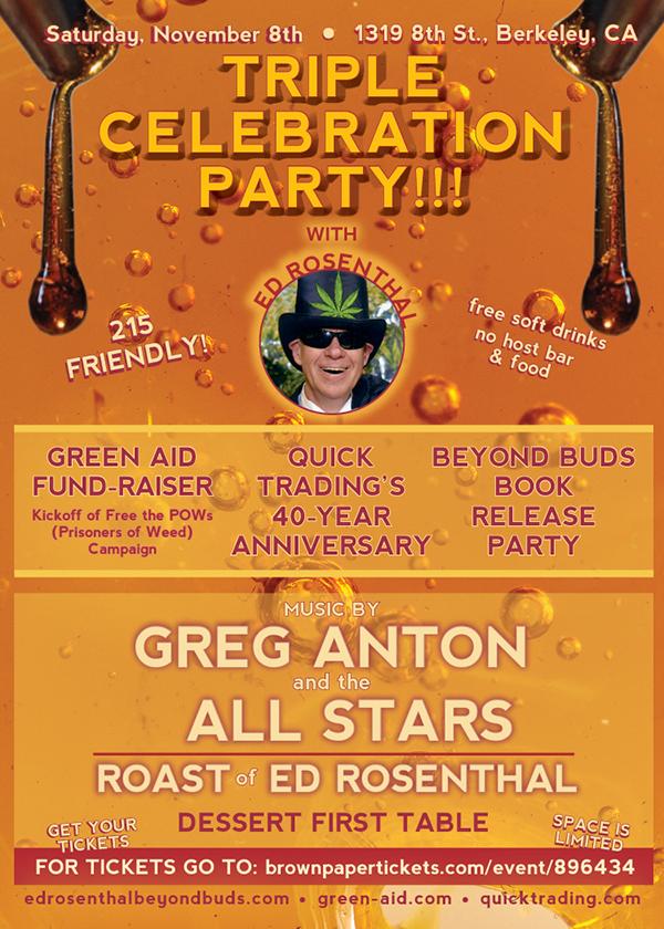 PARTY_invite_F